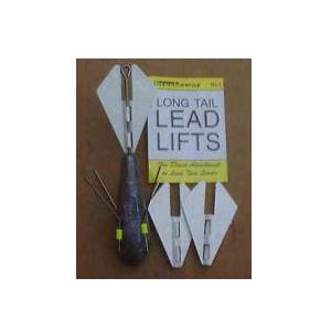 Breakaway Long Tail Lead Lifts *BY0045*