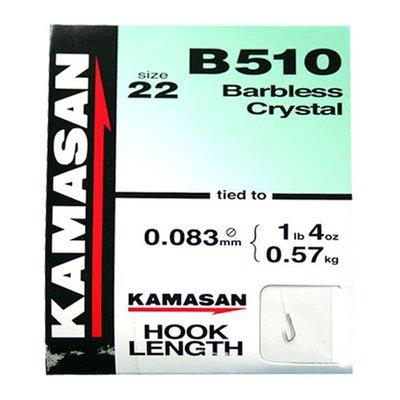 Kamasan B510 Hooks To Nylon