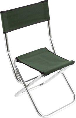 Mikado Green Fishing Seat - Folding