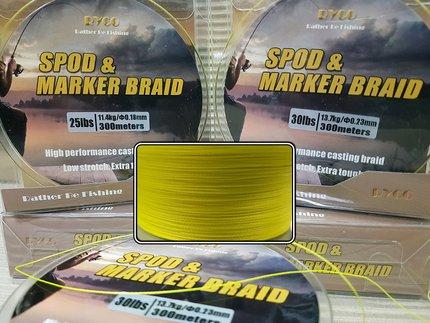 Ryco Spod & Marker Braid