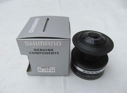 Shimano Baitrunner ST Spare Spools