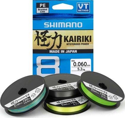 Shimano Kairiki 8 Spool Braid