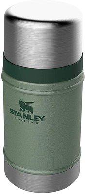 Stanley Classic Vacuum Food Jar .70L Hammertone Green