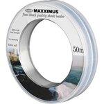 Fladen Maxximus Flexi-Shock Leader Fishing Line 50m