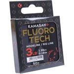 Kamasan Fluoro Tech Rig Line 3lb 50m