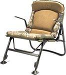 Nash Indulgence Sub-Lo Chair