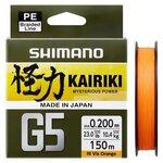 Shimano Kairiki G5 PE Braided Line