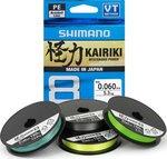 Shimano Kairiki 8 3000m Spool Braid