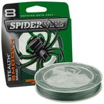 SpiderWire Stealth Smooth 8 Braid - Moss Green
