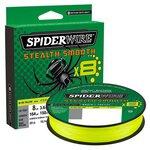 SpiderWire Stealth Smooth8 150m
