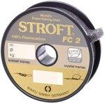 Stroft FC2 50m Fluorocarbon