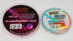 Take Akashi Fluoro Double Spool